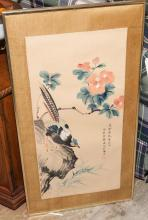 Asian watercolor, framed.