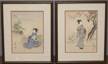 Two Asian framed pictures, one titled,