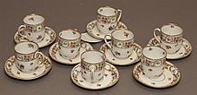 Schumann, Germany porcelain Dresden pattern 7 demitasse cups with 8 saucers, total 15 pieces.