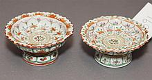 Pair of hand painted Chinese porcelain compotes.