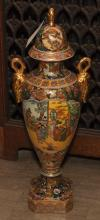 Large Asian lidded porcelain vase with hand painted decorations