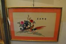 Japanese Silk Embroidery with Scene of Exotic Birds and Flowers,