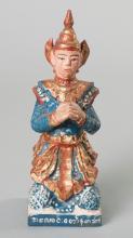 Burmese Carved Wood Buddhistic Nat Figurine