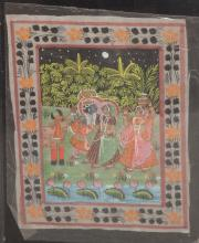 Mughal painting on silk depicting figures and cow in landscape, unframed.