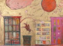 American School, 20th century, Randalville, 1985, acrylic on canvas, 29 x 39 inches