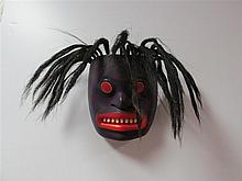Joe David (b.1946) Canadian, Northwest Coast Portrait Mask