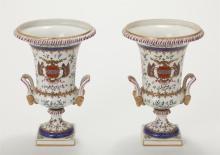 Pair of French Porcelaine de Paris Armorial Urns