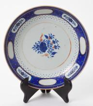 Chinese Export Porcelain Shallow Bowl