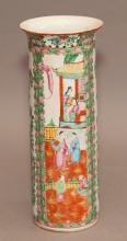 Chinese Porcelain Hot Stand Decorated in Famille Rose Palette