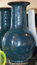 Blue Japanese pottery vase