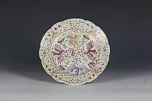 Chinese famille rose porcelain Dish