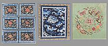 A set of Chinese Traditional Embroidery with Frame