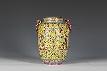 Chinese Famille Rose Porcelain Binaural Vase