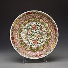 A Colorful Porcelain Plate