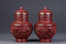 A Pair of Cinnabar Lacquer Jars