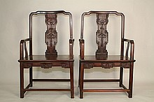 A Pair of Chinese Rosewood & Hardwood Armchairs, 18th Century
