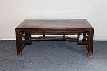 Chinese Rosewood and Hardwood Rectangular Kang Table, 19th century