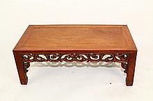 Chinese Huanghuali & Mixed Hardwood Rectangular Kang Table, 19th century
