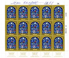 Marc Chagall signed sheet of Israeli stamps of his stained glass window