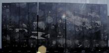 12-Panel Coromandel Screen, Chinese, 20th C.