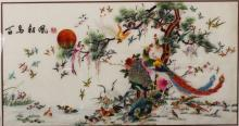 Asian Silk Panel, Worked with Birds and Trees