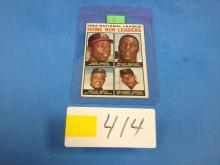 1964 Topps National Home Run Leaders (Aaron/Mays/McCovey/Cepeda)