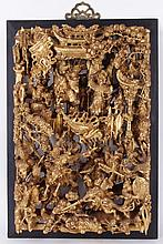 A Chinese Gilt Carved Wooden Panel