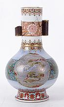 A Chinese Porcelain Vase, 19th Century