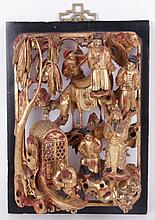 A Chinese Gilt Wooden Carved Panel