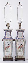 A Pair of Modern Chinese Vases/Lamps