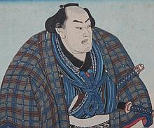 A Japanese Woodblock Print Depicting a Samurai