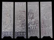A Set of Four Chinese Silvered Bronze Miniature Screen Panels