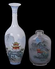 Two Chinese Items, Snuff Bottle and Vase