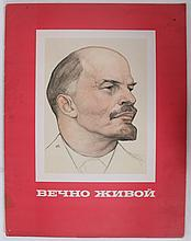A Portfolio of Art Prints Commemorating Vladimir Lenin, 1977