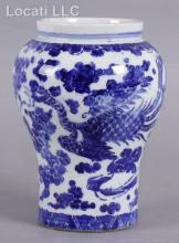 An Unusual Korean Blue and White Transfer Vase