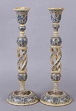 A Pair of Persian Wooden Candlesticks