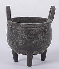 A Miniature Chinese Archaic Bronze Censer