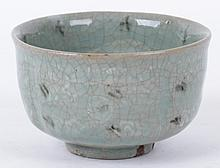 A Korean Bowl, Celadon Glaze