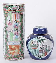 Two Pieces of Chinese Porcelain