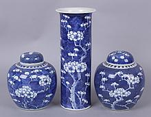 Three Pieces of Chinese Porcelain, Hawthorne Pattern