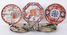 Six Japanese Porcelain Plates Including Imari and Kutani