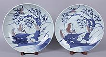 Two Qing Dynasty Plates, Bird and Prunus Tree Decoration