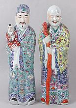 A Pair of Large Chinese Famille Rose Porcelain Figures