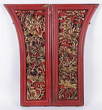 A Pair of Chinese Carved Wood Architectural Panels