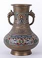 A Japanese Cloisonne Bronze Vase