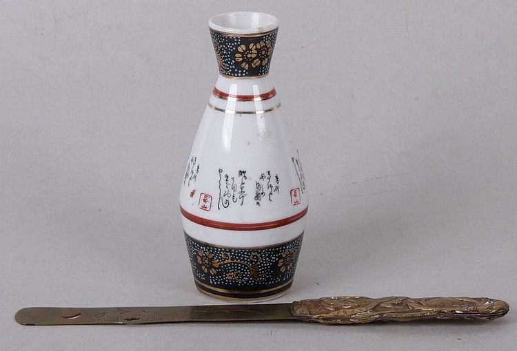 Japanese Porcelain Sake Bottle and Japanese Letter Opener