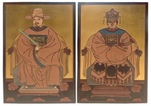 Pair of Chinese Portraits of an Emperor and an Empress