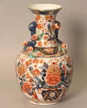 An English Imari pattern Vase. Early 19th century