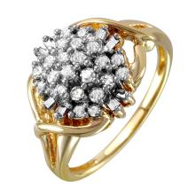 Scintillating Mixed Cut Diamond 14KT Yellow Gold Bouquet Cluster Ring - #147