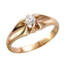 Alluring Old European Cut Diamond 14KT Yellow Gold Solitaire Engagement Ring - #1811